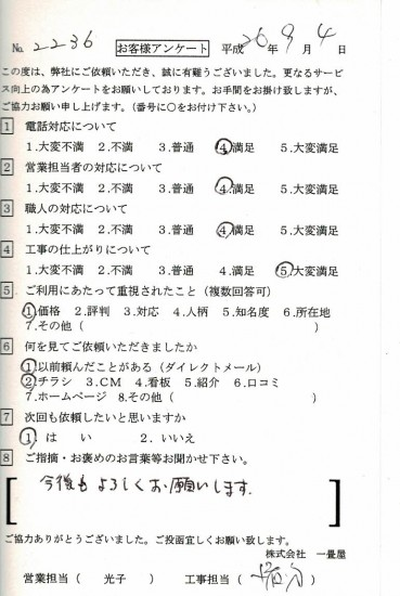 CCF_000167