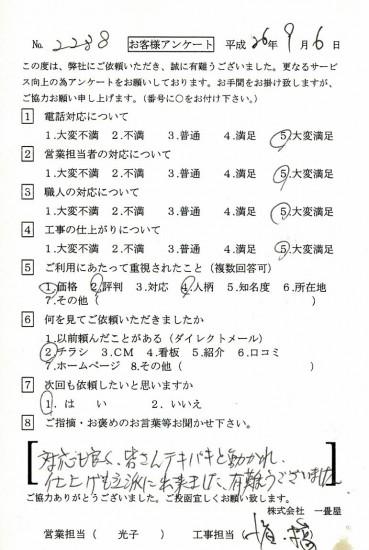 CCF_000169