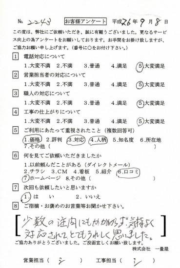 CCF_000171