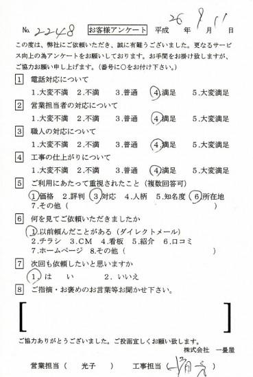 CCF_000172