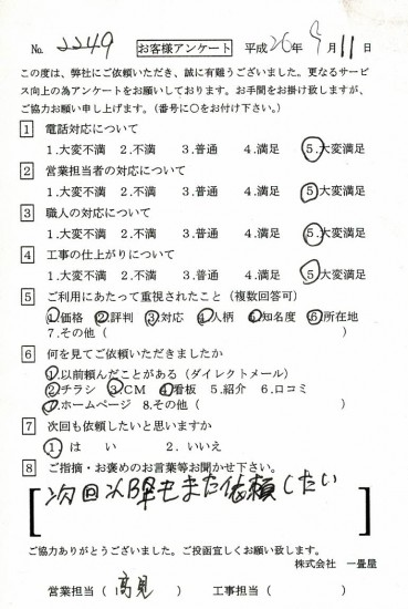 CCF_000173