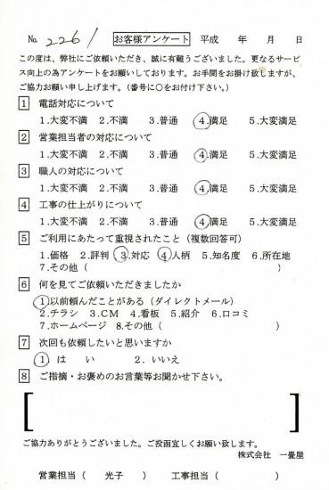 CCF_000175