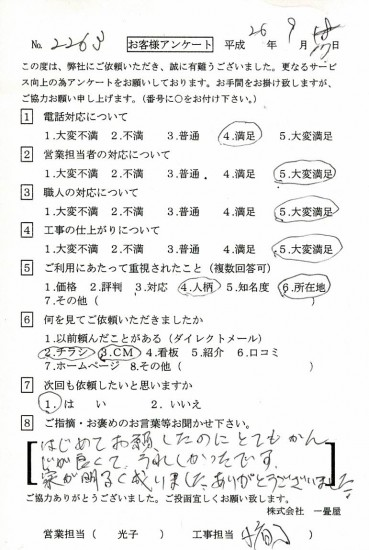 CCF_000176