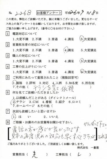 CCF_000178
