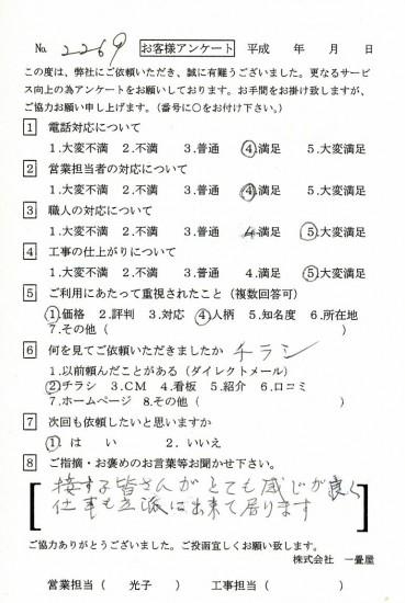 CCF_000179