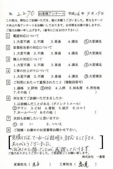 CCF_000180