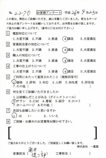 CCF_000181