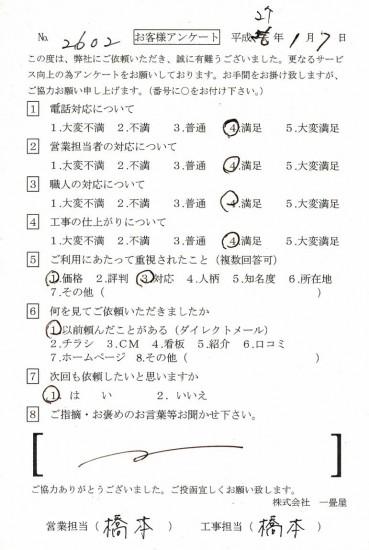 CCF_000388