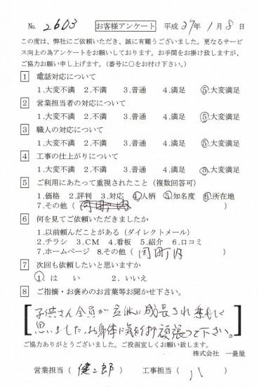CCF_000389