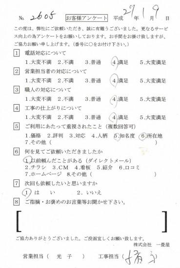 CCF_000390