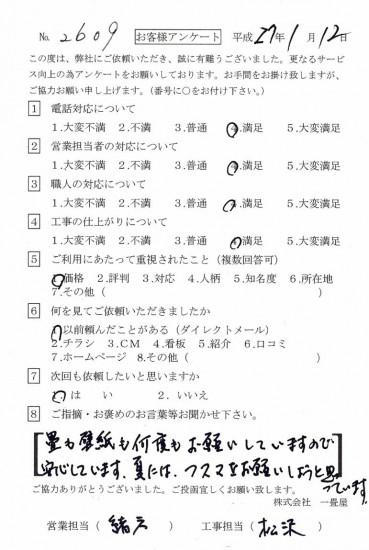 CCF_000392