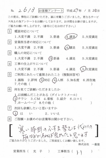 CCF_000393