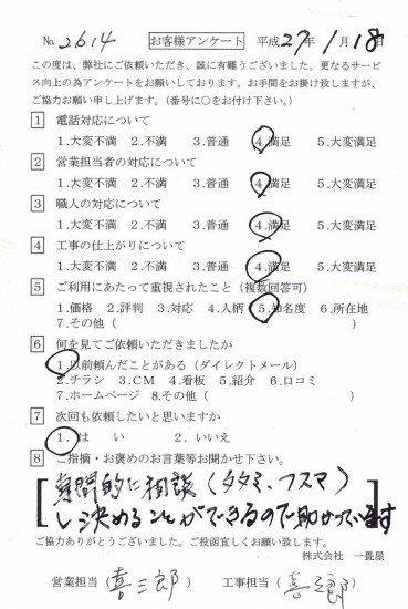 CCF_000394