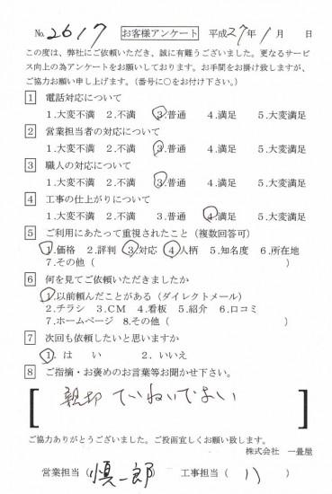 CCF_000395