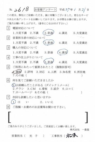 CCF_000396