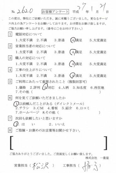 CCF_000398