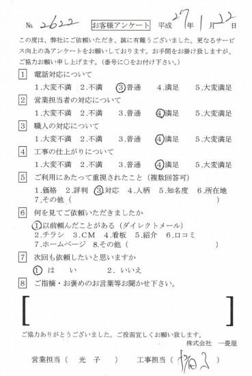 CCF_000399