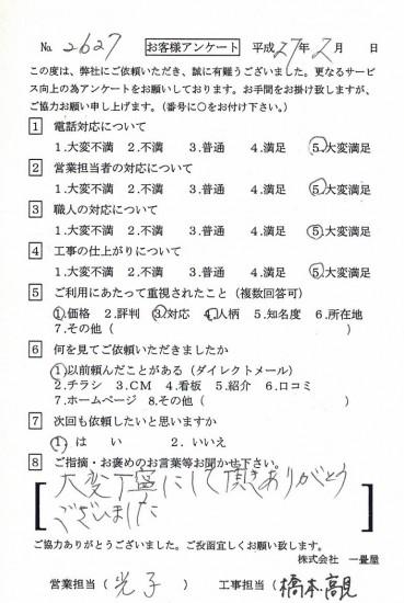 CCF_000402