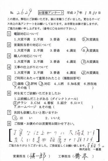 CCF_000403