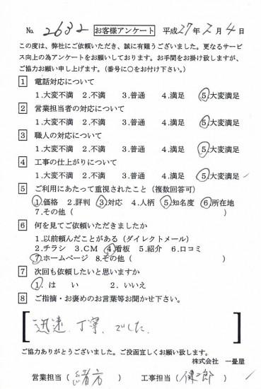 CCF_000404