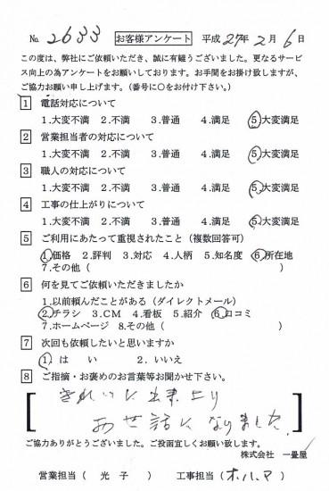 CCF_000405