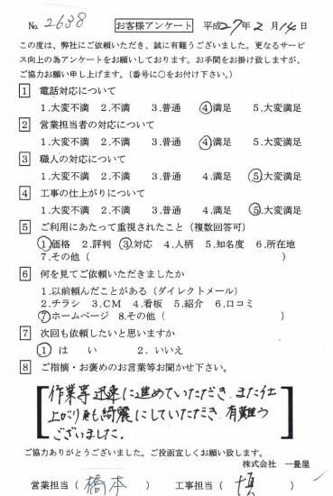 CCF_000407