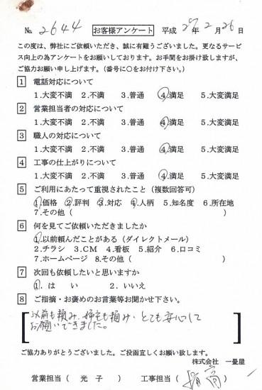 CCF_000408