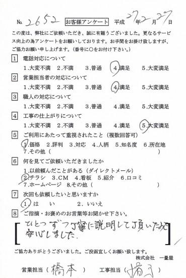 CCF_000410