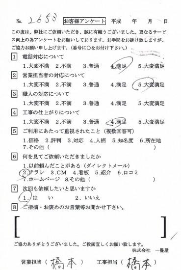 CCF_000411