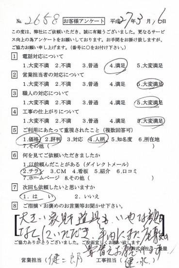 CCF_000413