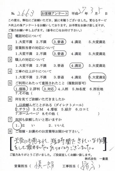 CCF_000415