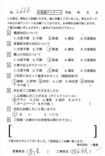 CCF_000416
