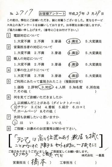 CCF_000453