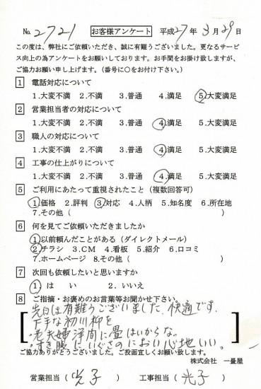 CCF_000457