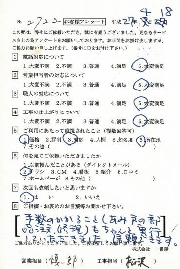 CCF_000458