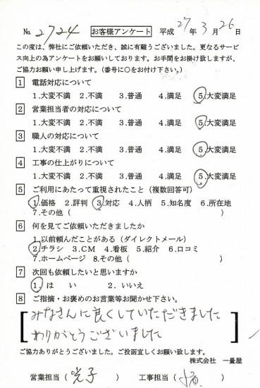 CCF_000459