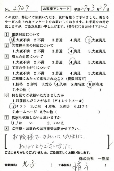 CCF_000461