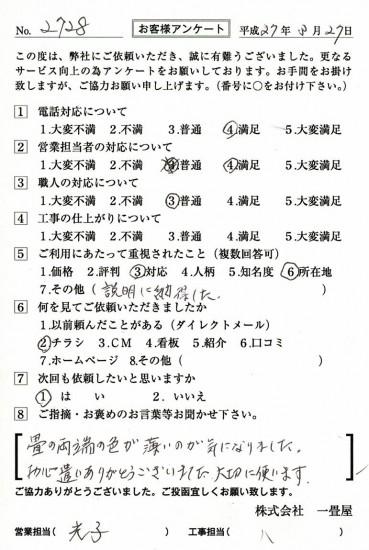 CCF_000462