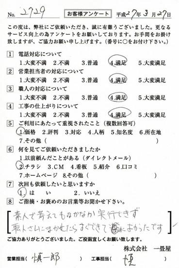 CCF_000463