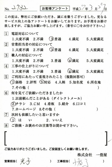 CCF_000464