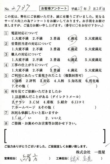 CCF_000466