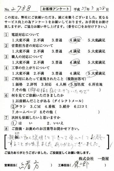 CCF_000483