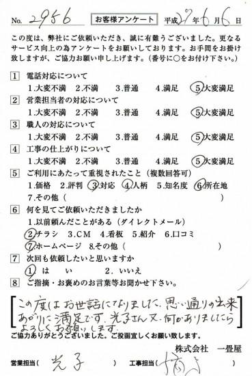 CCF_000562