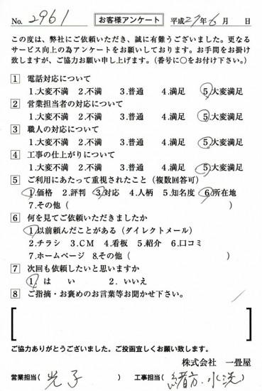 CCF_000564