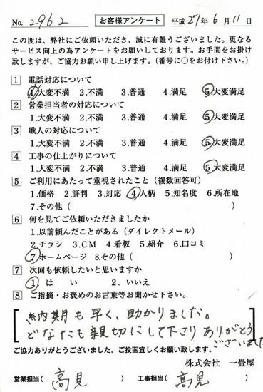 CCF_000565