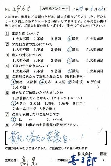 CCF_000566