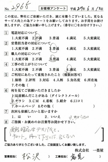 CCF_000567