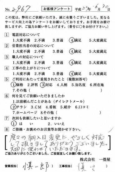CCF_000568