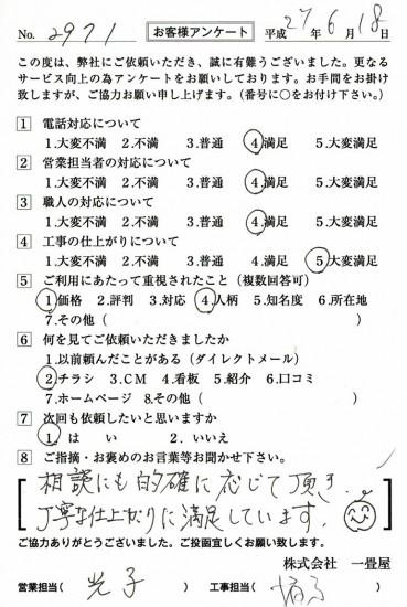 CCF_000571