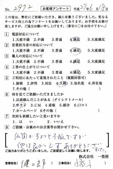 CCF_000572
